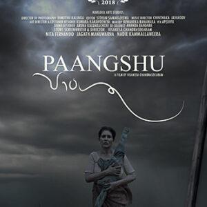 Earth (Paangshu)