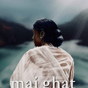 MAI GHAT:CRIME NO 103/2005